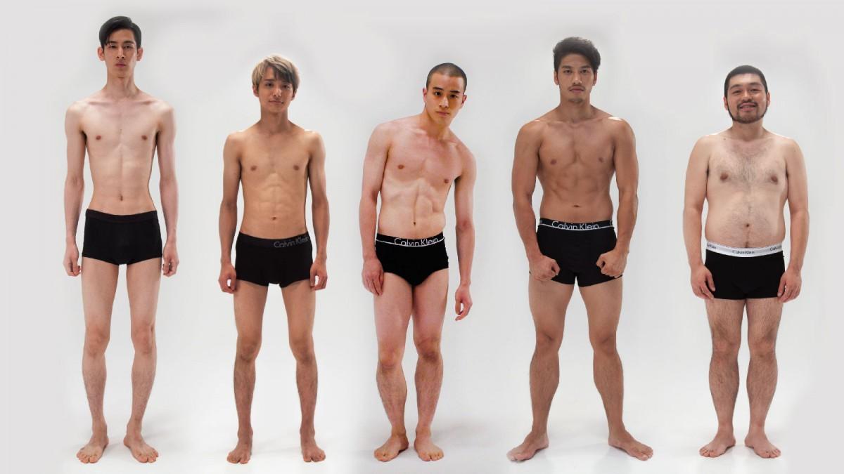 女性が本当に好きな男性の体型