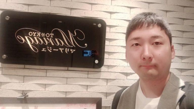エクシオ口コミ評判